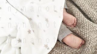 新生児マススクリーニング検査でクレチン症に引っかかり再検査になった話