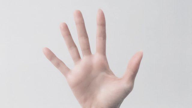 【手掌多汗症】ボトックス注射口コミ|効果についてレビュー