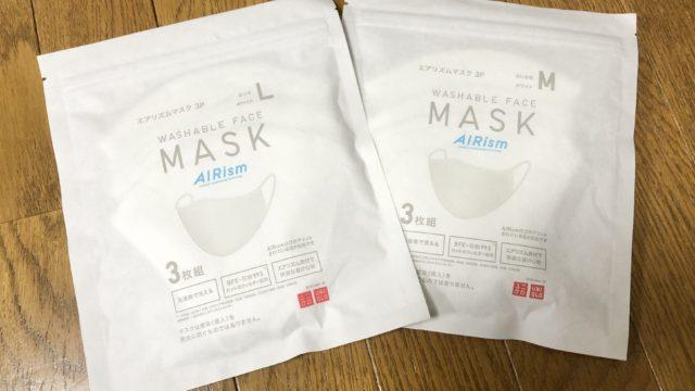 エアリズムマスクはオンライン通販で入手できました