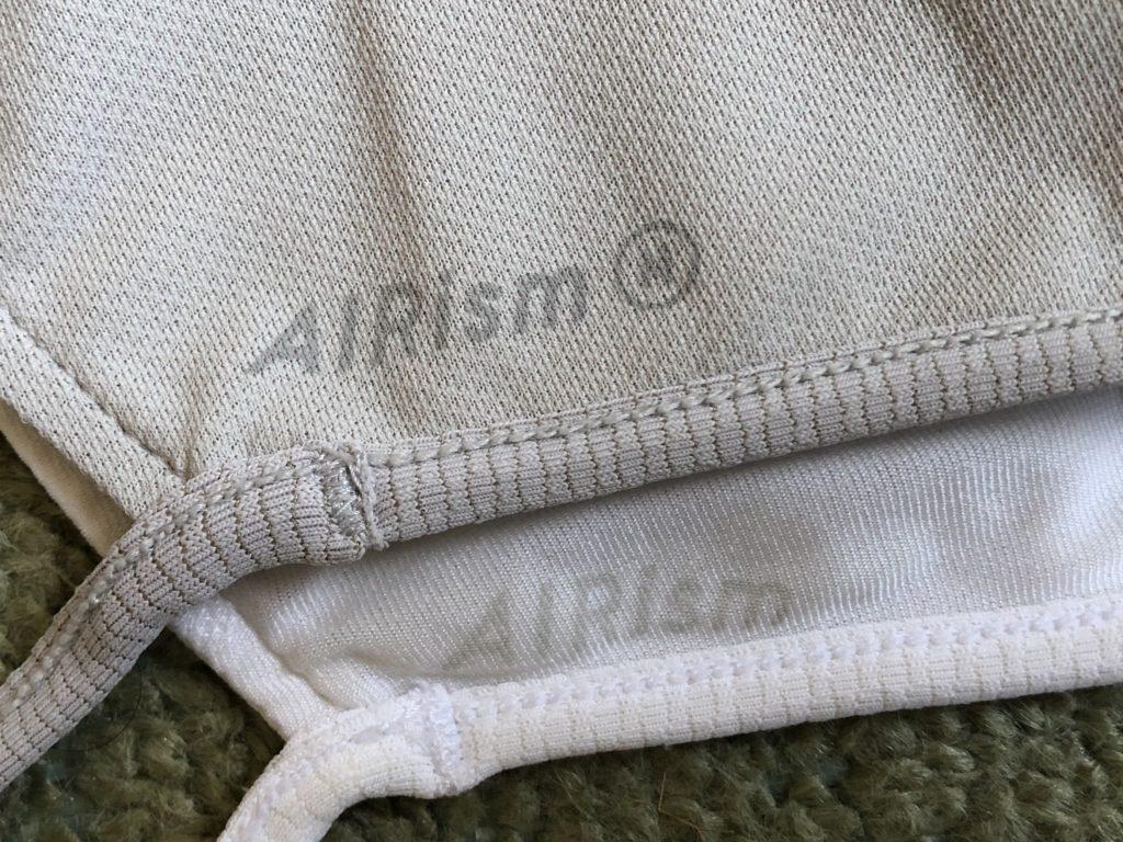 新しいエアリズムマスクにはサイズ表記が⚪︎